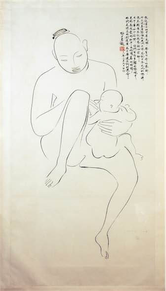 mother and child by isamu noguchi