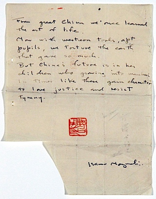 Letter From Great China Isamu Noguchi