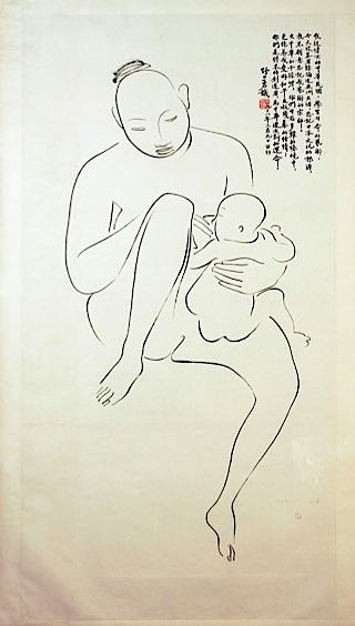 Mother Child 1930 Isamu Noguchi