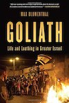 Goliath book cover, by Max Blumenthal